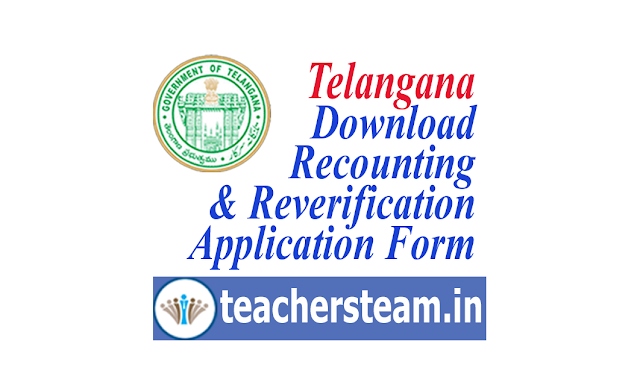 Download Application form for Recounting and Reverification of SSC Answer scripts - Telangana