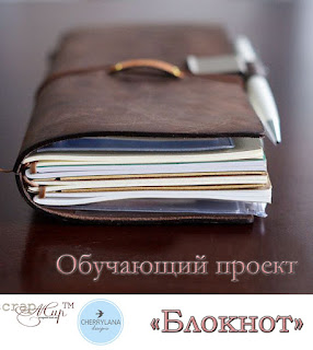 http://blogscrapmir.blogspot.ru/2016/03/blog-post_63.html