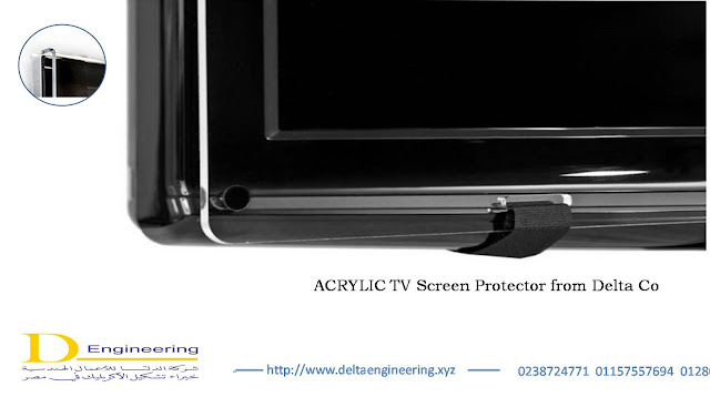 Samsung TV 58 inch screen protector in Egypt