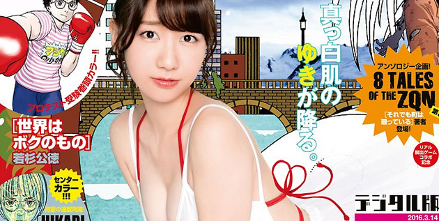 http://akb48-daily.blogspot.hk/2016/02/kashiwagi-yuki-to-be-cover-girl-of.html