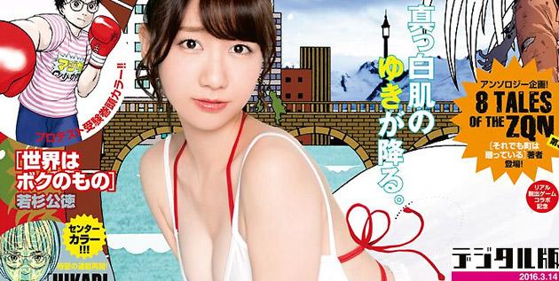 http://akb48-daily.blogspot.hk/2016/02/kashiwagi-yuki-to-be-cover-girl-of.html