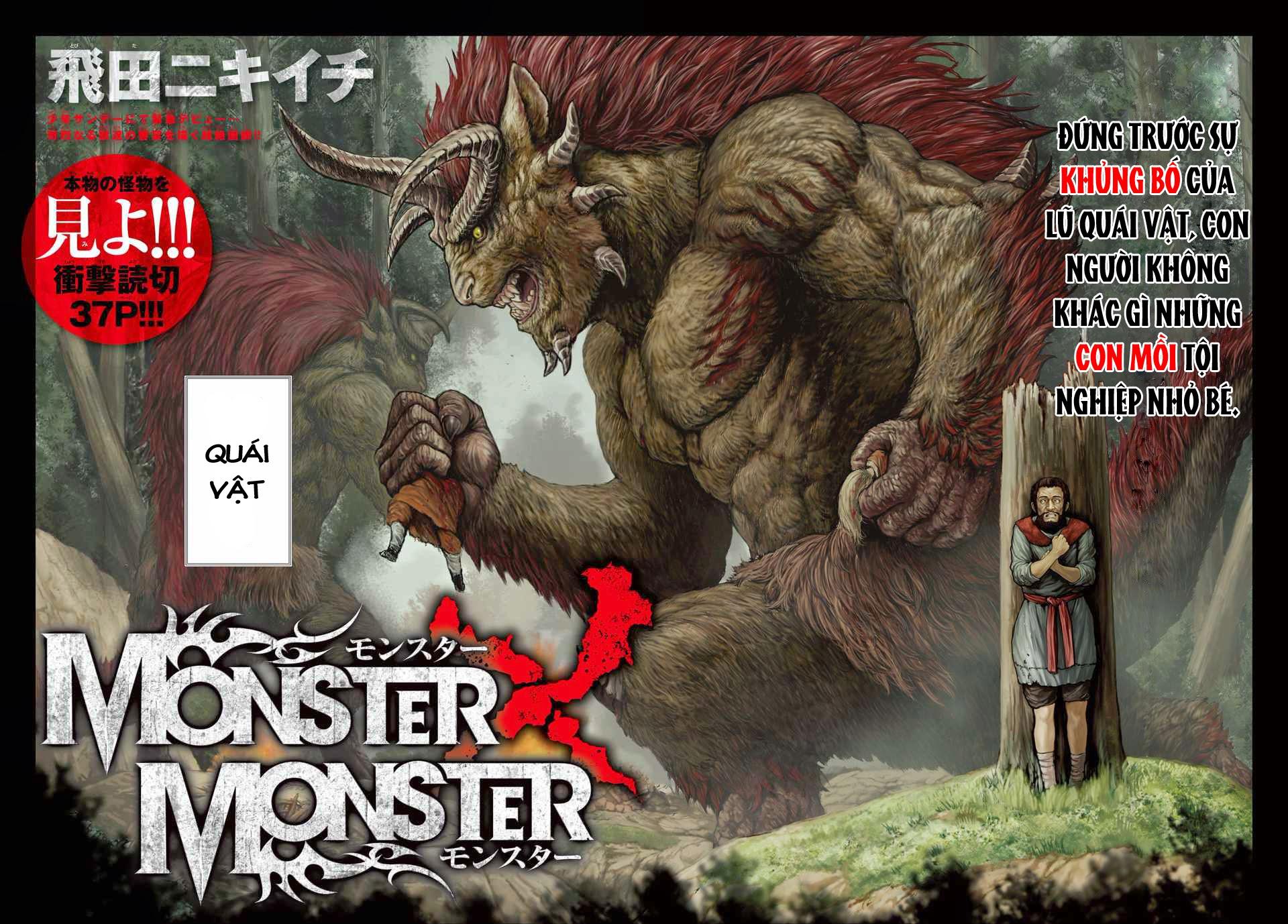 Monster X Monster chapter 1a trang 3