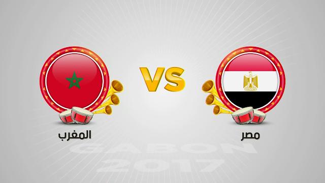 نتيجة بحث الصور عن egypt vs morocco