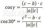 Sustitusi vektor a menjadi a = c - b