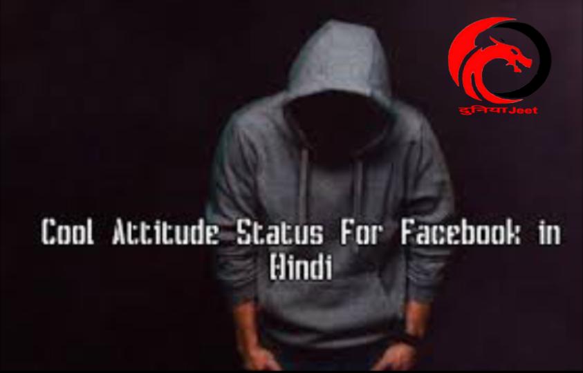 Top 70 New facebook status & whatsapp status - Dosti status