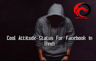 Top 70 New  Facebook Status & Whatsapp Status Dosti Status 2020 Best Attitude Status in Hindi