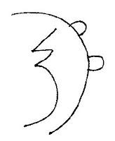 Reiki SeiHeiKi Symbol