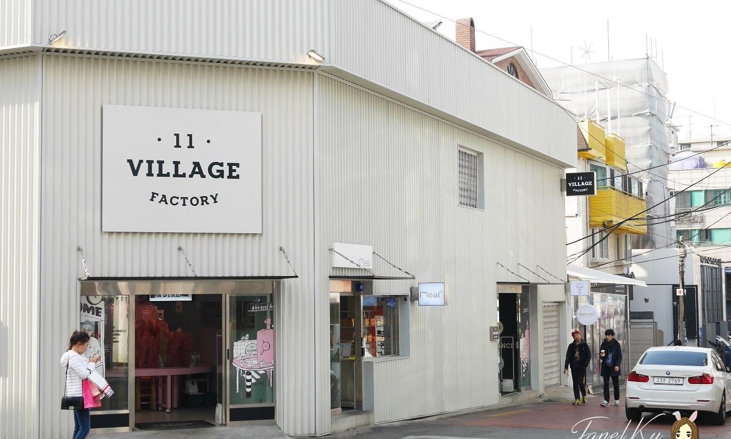 Seoul's Village 11 Factory (빌라쥬11팩토리): #Geek_Strange_Lab and Moisture Cream Review