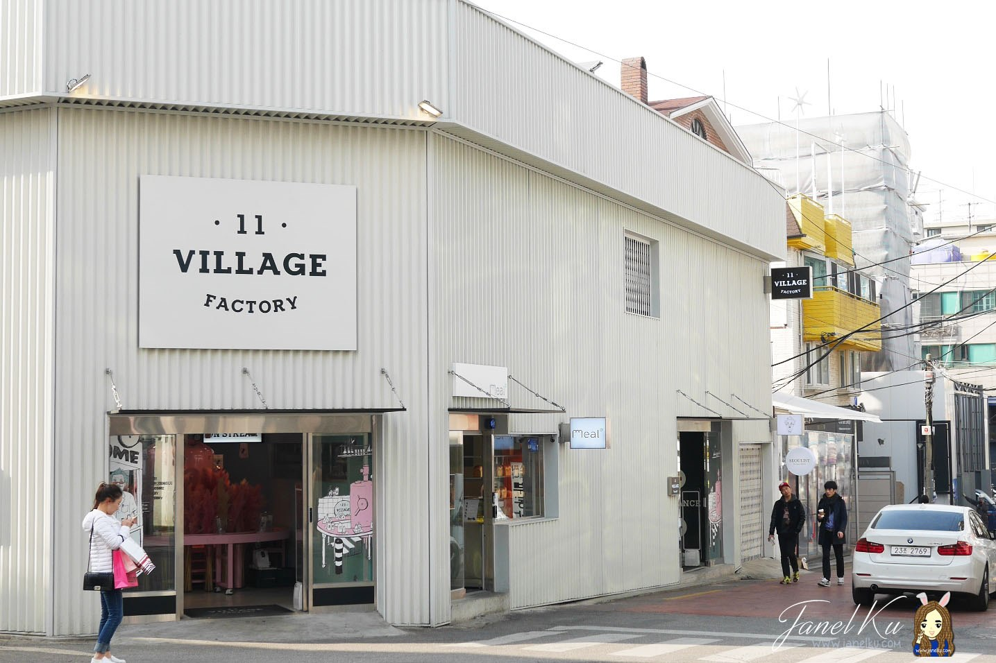 Seoul's Village 11 Factory (빌라쥬11팩토리): #Geek_Strange_Lab and Moisture Cream Review