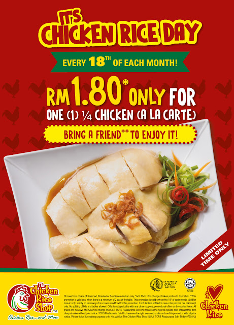 The Chicken Rice Shop Malaysia Monthly Discount Promo