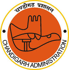 Chandigarh Engineering Dept JE Admit Card 2016