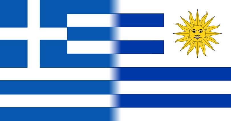 Ουρουγουάη η Ελληνολάτρης