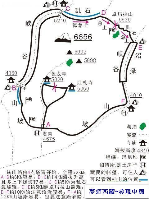 西藏阿里轉山路線圖