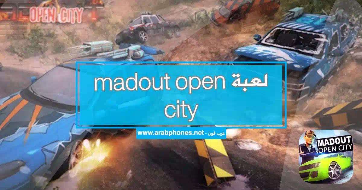 تحميل لعبة madout open city للاندرويد apk و obb