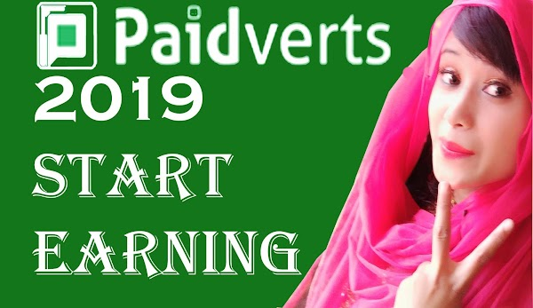 HOW TO EARN MONEY FROM PAIDVERT SITE 2019
