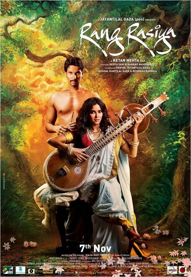 Nandana Sen posing with sitar for painter Randeep Hooda in Rang Rasiya movie poster