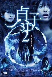 The Movie Talk/Review Thread Sadako%2B3D%2B2