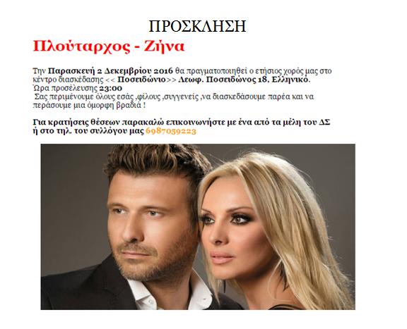 Victoriasagency.com.ua dating