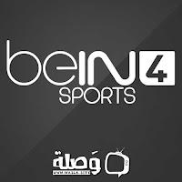 قناة بين سبورت 4 bein sports 4 hd