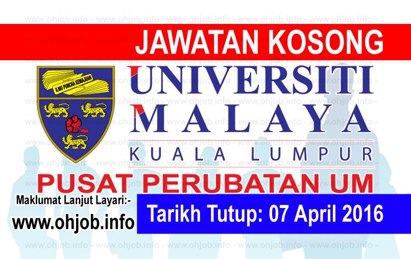 Jawatan Kerja Kosong Pusat Perubatan Universiti Malaya (UMMC) logo www.ohjob.info april 2016