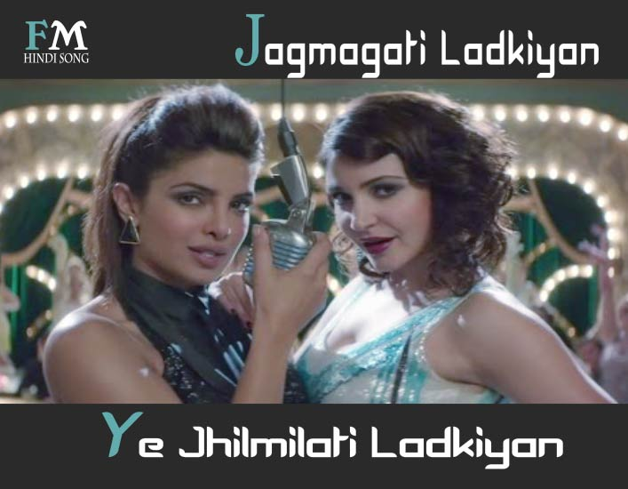Jagmagati-Ladkiyan-Dil-Dhadakne-Do-(2015).