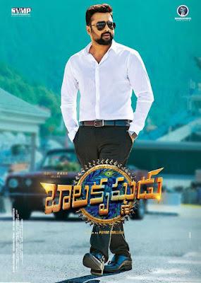 Poster Balakrishnudu 2017 Hindi Dubbed HD 720p