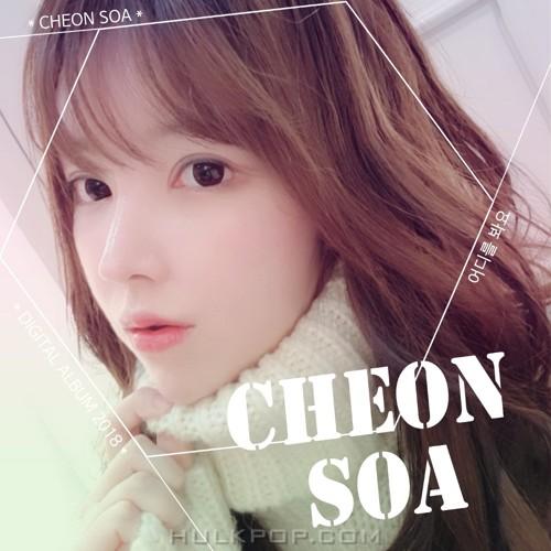 Cheon Soa – 어디를 봐요 – Single