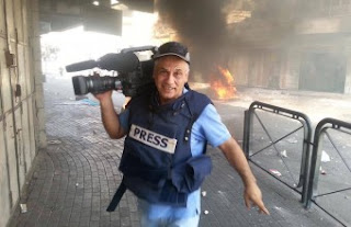 wartawan di gaza