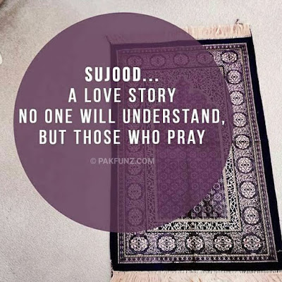 Inspirational Islamic Quotes about Love & Life from Quran and Hadith 1