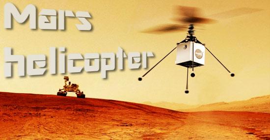 Helicóptero marciano - 'Marscopter' da NASA promete revolucionar explorações em Marte