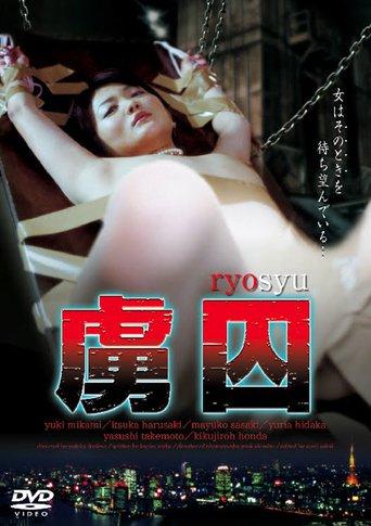 Nonton Tokyo Strangler (2006) Movie Sub Indonesia