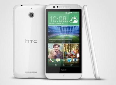 HTC Desire 510, Quadcore 4,7 Inci Harga Terjangkau