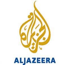 مشاهدة قناة الجزيرة الإخبارية بث مباشر اون لاين بجودة عالية