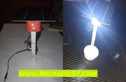इस प्रकार आप अपने घर पर ही Solar Lamp assemble सकते हो
