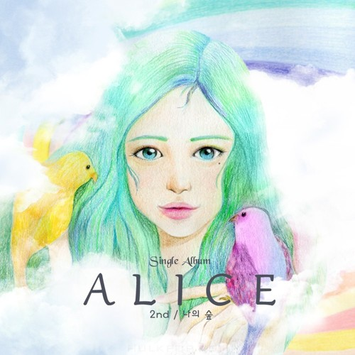 Alice – 나의 숲 – Single