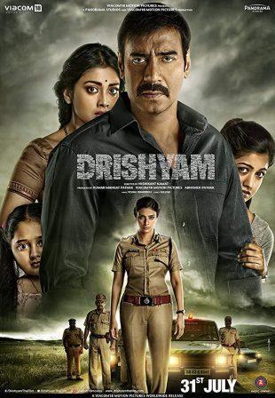 Drishyam 2015 Full Hindi Full Hindi Movie Download HDRip 720p