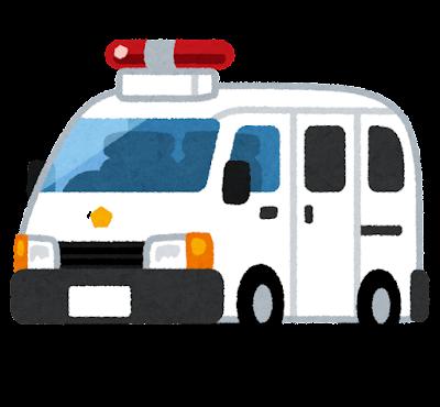 小型護送車のイラスト