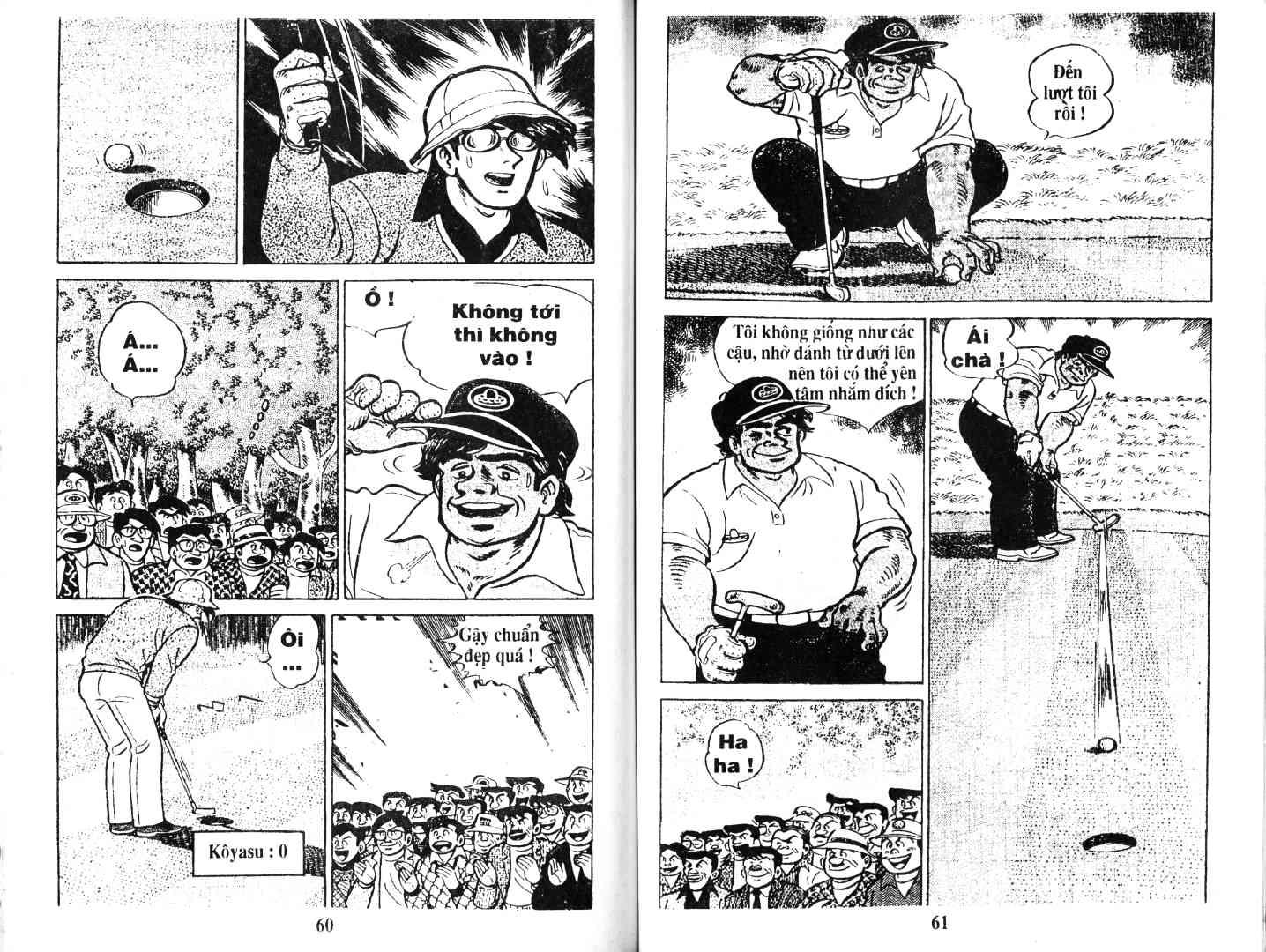 Ashita Tenki ni Naare chapter 42 trang 29
