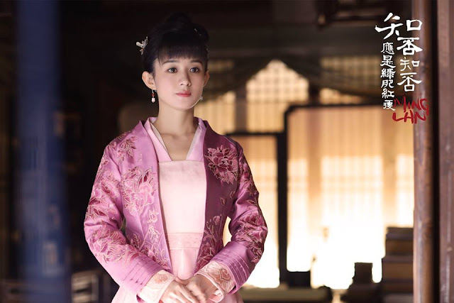 Story of Minglan Zhao Liying
