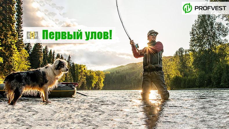 Повышение Веселые рыбаки