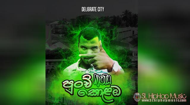 nota, dew dk, Mixtape, 18+, sl hiphop, Sinhala Rap,