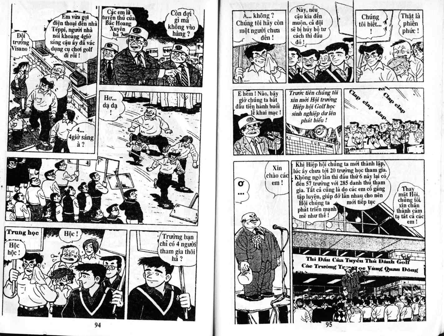 Ashita Tenki ni Naare chapter 2 trang 46