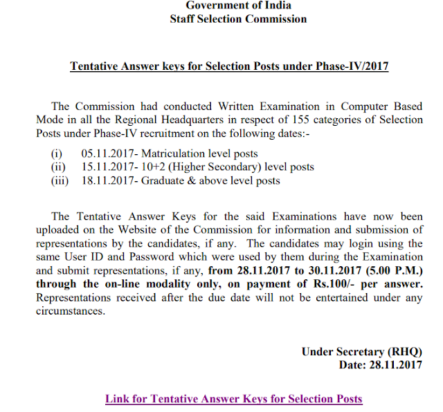 SSC Selection Post 2017 Exam Answer Keys released
