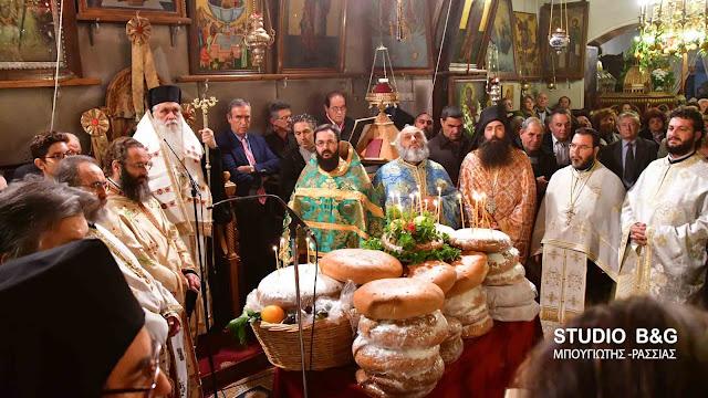 Ο Μητροπολίτης Αργολίδος στην Παναγία Πορτοκαλούσα στο Άργος