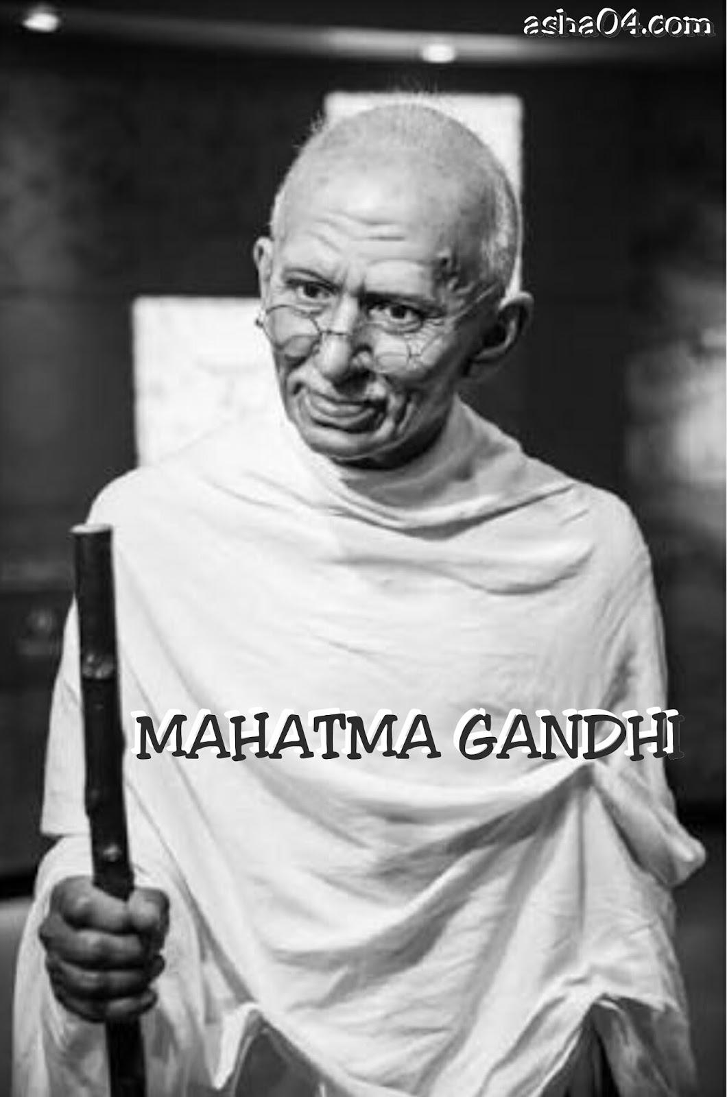 Kumpulan Kata Kata Bijak Dari Mahatma Gandhi Yang Dapat