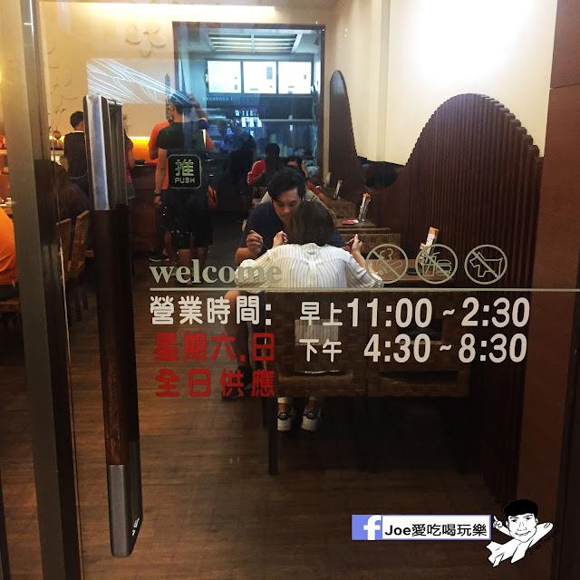 IMG 03461 - 富子江家餛飩,超級大尺寸的餛飩麵,超級嗆辣的麻辣烏龍豆干必吃啊~
