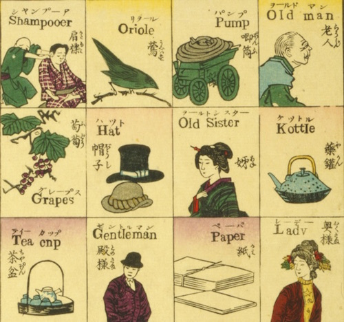 Japanese woodcut illustrating fashionable English words, 1887