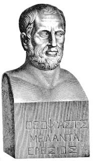 Αριστοτέλης και Θεόφραστος