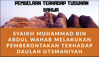 Syaikh Muhammad bin Abdul Wahhab Memberontak Daulah Utsmani, Benarkah?