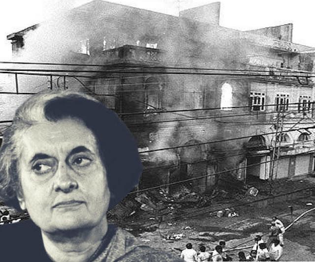 ইন্দিরা গান্ধী হত্যার প্রতিশোধ: ১৯৮৪ সালের দাঙ্গা ও শিখ নিধনযজ্ঞ